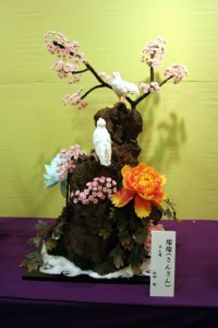sansan002_abeno20091